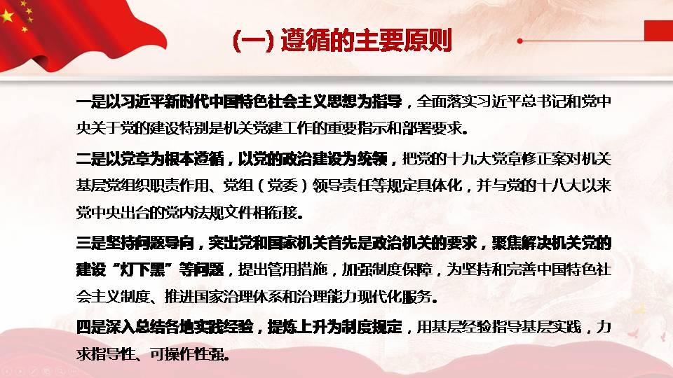 中国写作赚钱网_了解到投入也不大